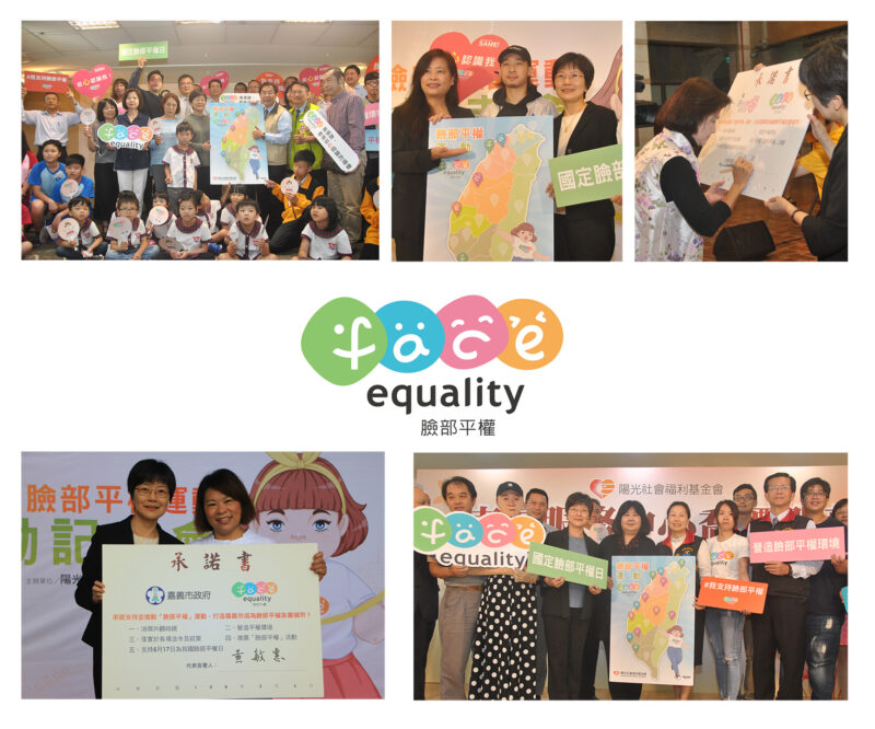 Face Equality in Taiwan